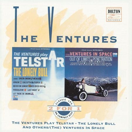 The Ventures - Play James Bond Music - Zortam Music