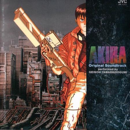Akira - Symphonic Suite Akira - Zortam Music