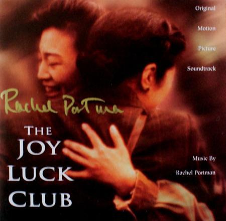 Rachel Portman - Joy Luck Club, The - Zortam Music