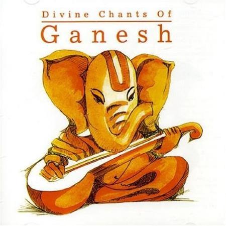 Uma Mohan - Divine Chants Of Ganesh - Zortam Music