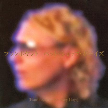 Pet Shop Boys - Flamboyant [Single #2] - Zortam Music