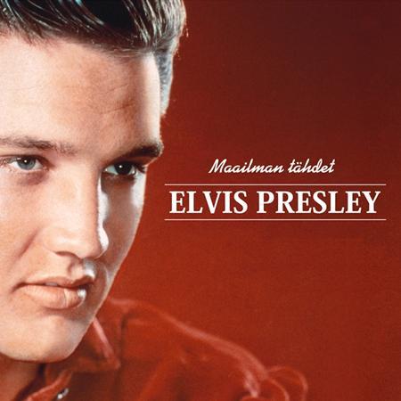 Elvis Presley - Elvis Presley/Elvis [BMG] - Zortam Music