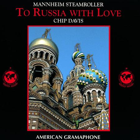 Mannheim Steamroller - To Russia With Love - Zortam Music