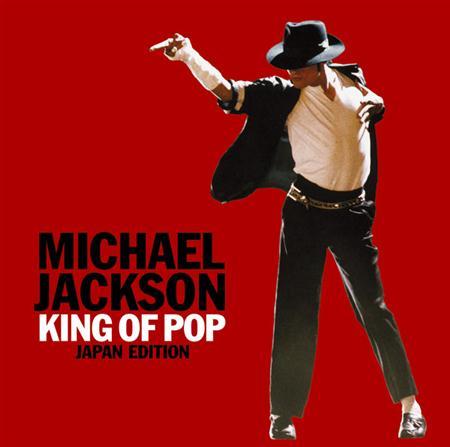 Michael Jackson - Life In Japan - Lyrics2You