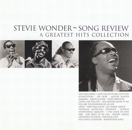 Stevie Wonder - STEVIE WONDER ~ SONG REVIEW - - Zortam Music
