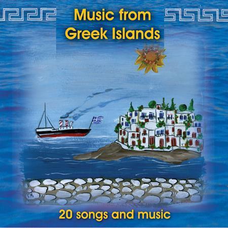 Various Artists - Music From Greek Islands - Zortam Music