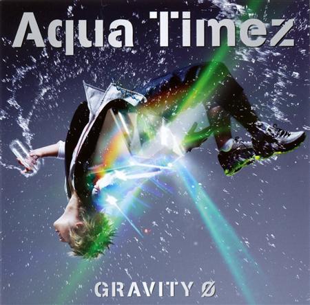 Aqua - 00 Ingles Varios - Zortam Music