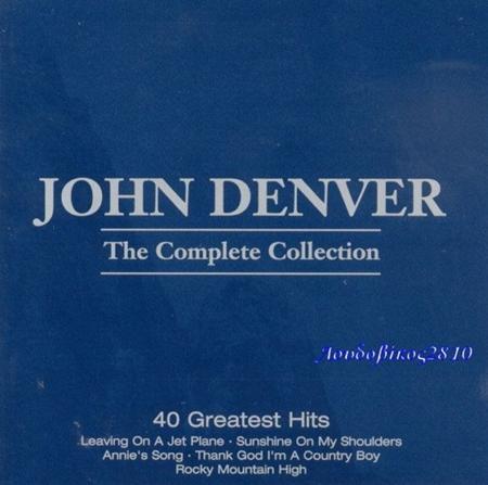 John Denver - Funiculi Funicula - Zortam Music