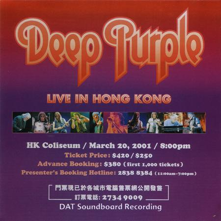 Deep Purple - Live In Hong Kong 2001 - Disc 2 - Zortam Music