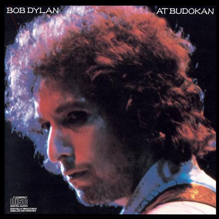 Bob Dylan - Changin