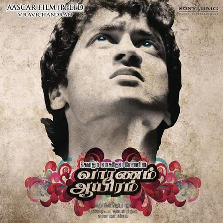 001.Nenjukkul - Vaaranam Aayiram - Zortam Music