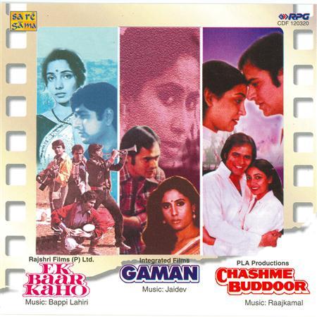 Various Artists - Ek Baar Kaho/Gaman/Chashm-E-Buddoor - Zortam Music
