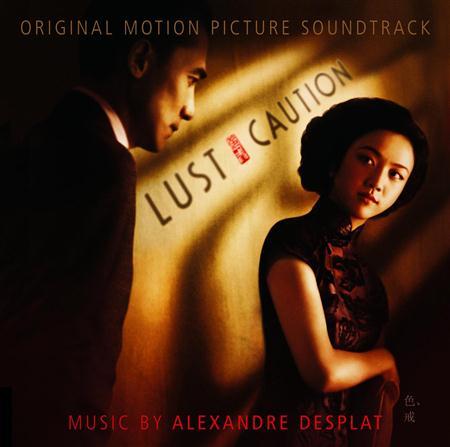 Alexandre Desplat - Dinner Waltz Lyrics - Lyrics2You