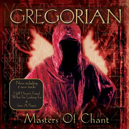 Peter Gabriel - Masters of Chant - Zortam Music