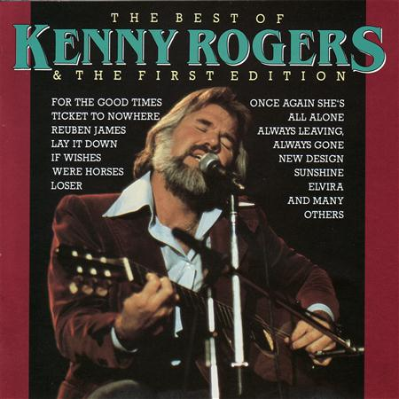 KENNY ROGERS - The Best of Kenny Rogers and The First Edition - Zortam Music