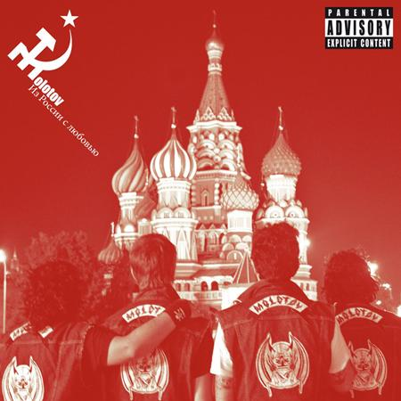 MOLOTOV - Desde Rusia Con Amor (En Vivo Desde Rusia - 2010) - Zortam Music