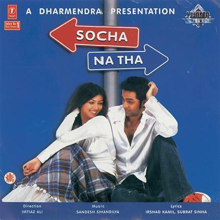 01 Yaara Rab - Socha Na Tha - Zortam Music