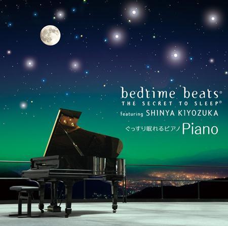 Beethoven - VA - Bedtime Beats The Secret To Sleep - Zortam Music