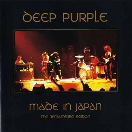 Deep Purple - Made In Japan -  25th Annivrs - Zortam Music