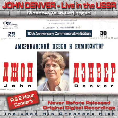 John Denver - John Denver Live In The Ussr - Zortam Music