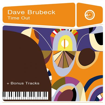 Dave Brubeck - Kathy