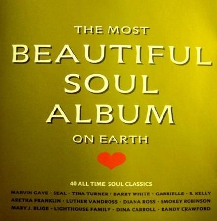 ROSE ROYCE - The Most Beautiful Soul Album On Earth [disc 1] - Zortam Music