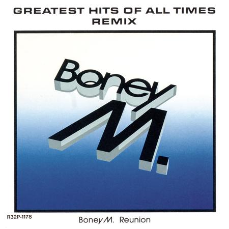 Boney M. - Greatest Hits Of All Times Remix
