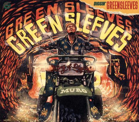 General Echo - Greensleeves 30B 1980 - Zortam Music