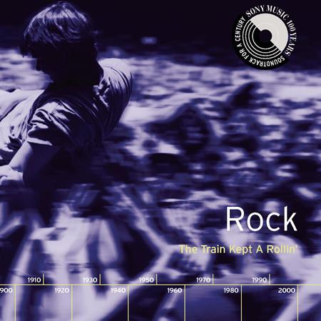 Judas Priest - Rock The Train Kept A Rollin