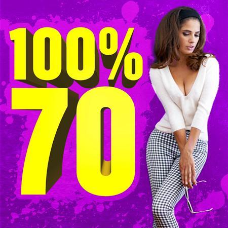 Kiss - 100 Pour 100 Hits 70