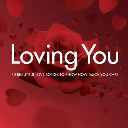Simply Red - Loving You - Zortam Music