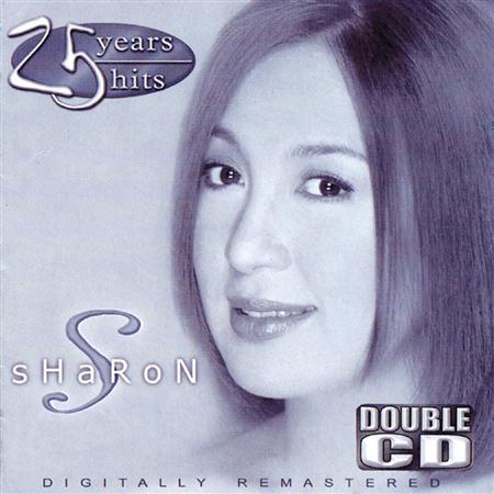 Sharon Cuneta - 25 Years 25 Hits - Zortam Music