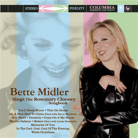 Bette Midler - Bette Midler - Beaches - (08) - Zortam Music