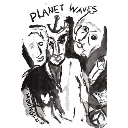 Bob Dylan - Planet Waves-REMASTERED - Zortam Music
