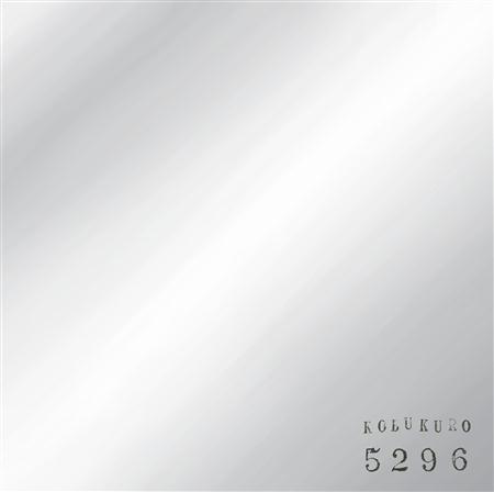 5753 medium front