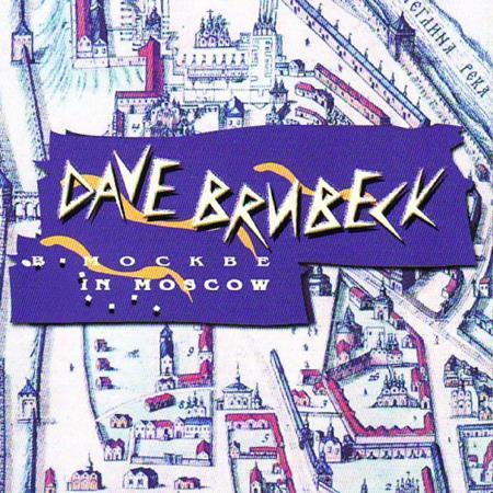 Dave Brubeck - Dave Brubeck in Moscow - Zortam Music