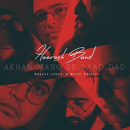 Hoorosh Band - Akhar Mano Be Baad Dad Single - Zortam Music