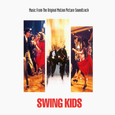 Various Artists - Swing Kids [Original Soundtrac - Zortam Music