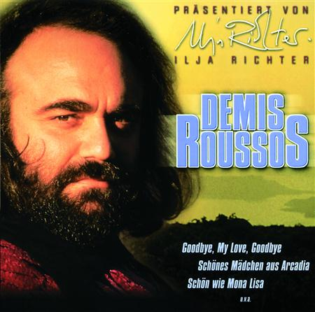 Demis Roussos - Kyrila Insel Der Trdume - Zortam Music
