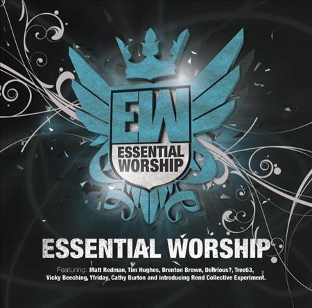 Reuben Morgan - Essential Worship - Zortam Music