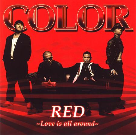 Sylver - Red Ͻžlove Is All Around~ - Zortam Music